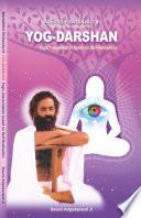 Maharishi Patanjali s   Yog Darshan