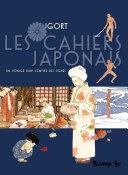 Les Cahiers japonais. Un voyage dans l'empire des signes