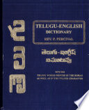 Telugu-English dictionary, with the Telugu words printed in the roman as well as in the Telugu character