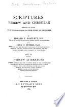 Scriptures Hebrew and Christian  Hebrew literature