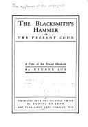 The Blacksmith S Hammer