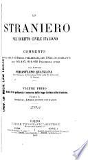 Lo straniero nel diritto civile italiano