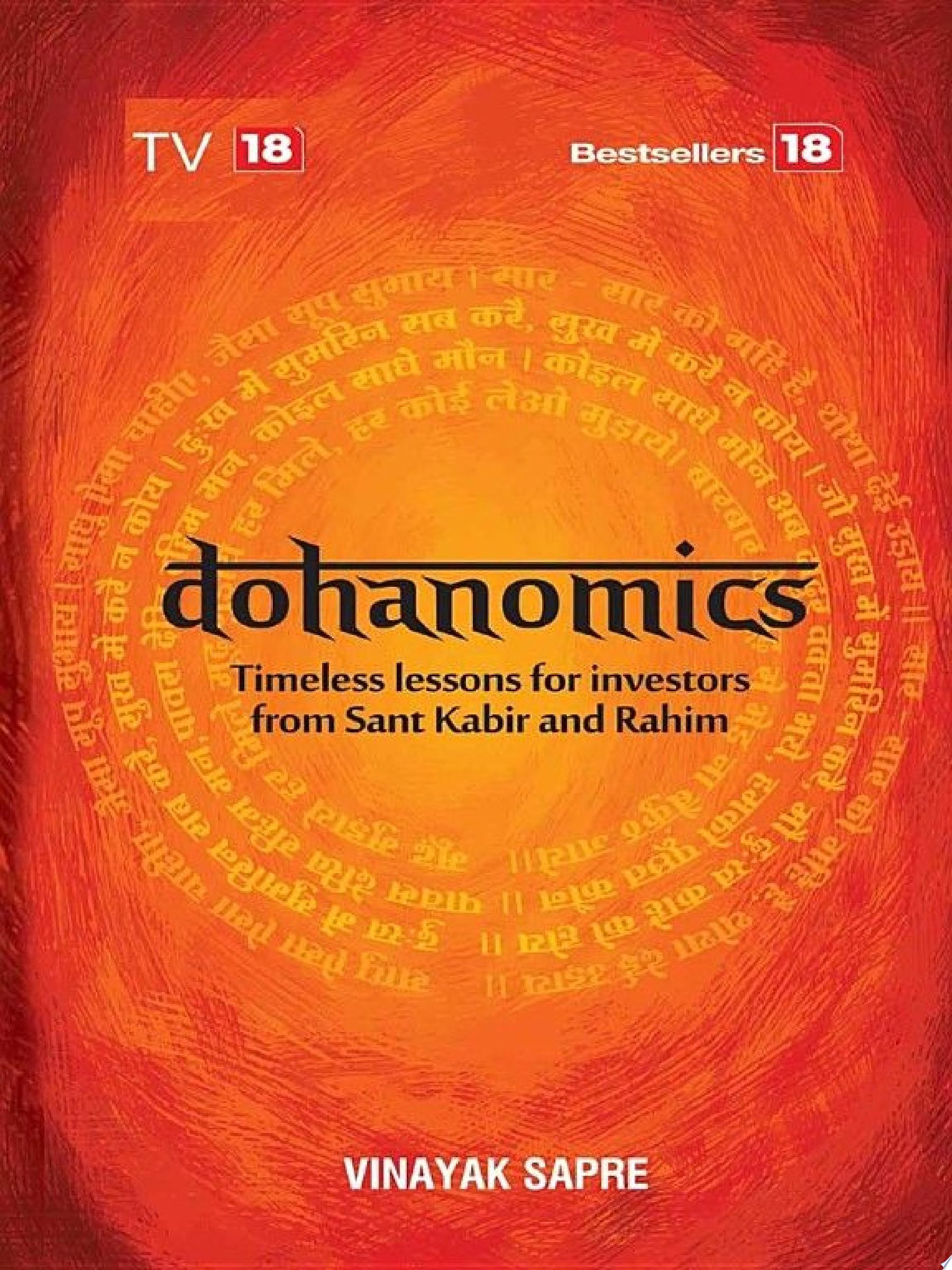 DOHANOMICS     Timeless Lessons For Investors from Sant Kabir and Rahim