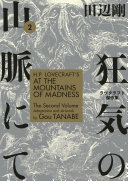 H.P. Lovecraft's At the Mountains of Madness [Pdf/ePub] eBook