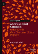 A Chinese Jesuit Catechism