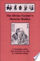 The Divine Farmer S Materia Medica Book PDF