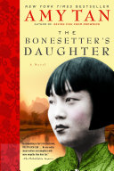 The Bonesetter's Daughter Pdf/ePub eBook
