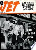 16 янв 1969