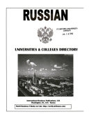 Russian Universities   Colleges Directory