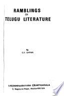 Ramblings in Telugu literature
