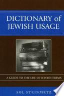 Dictionary of Jewish Usage