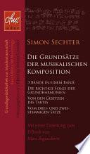 Die Grundsätze der musikalischen Komposition