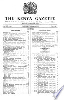 1959年1月27日