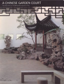 A Chinese Garden Court