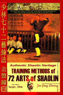Authentic Shaolin Heritage