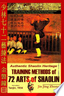 """Authentic Shaolin Heritage: Training Methods of 72 Arts of Shaolin"" by Jin Jing Zhong, Andrew Timofeevich"