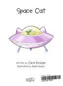 Rigby Sails Fluent Book PDF