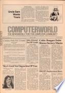 1982年4月12日