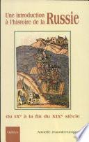 Une introduction à l'histoire de la Russie du IXe à la fin du XIXe siècle