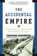 The Accidental Empire ebook
