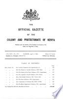 1923年4月4日