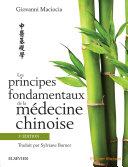 Les principes fondamentaux de la médecine chinoise, 3e édition Pdf/ePub eBook