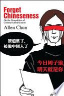 Forget Chineseness Pdf/ePub eBook