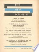 Nov 5, 1959