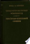 Ukrainisch-deutsches Wörterbuch