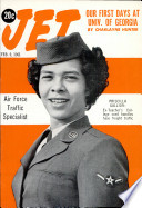 9 фев 1961