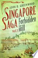 Forbidden Hill