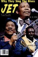 14 фев 1980