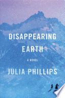 link to Disappearing Earth in the TCC library catalog
