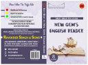 Self-Help to New Gem English Reader 8 Pdf/ePub eBook