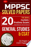 Mppsc Prelims Solved Previous Papers Gs Paper 1 Csat Paper 2 Madhya Pradesh Public Service Commission