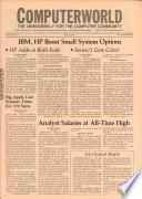 1978年7月3日