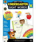 Words to Know Sight Words  Grade K