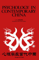 Psychology in Contemporary China