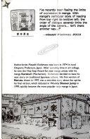 Naruto  Vol  20