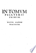 Commentarivs. In Psalterivm: & Psalmorum usus