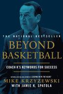 Beyond Basketball Pdf/ePub eBook