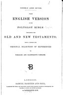 The English Version Of The Polyglot Bible
