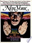 Jan 17, 1972