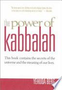 The Power of Kabbalah