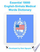 Essential 18000 Medical Words Dictionary In English Sinhala