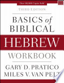 Basics of Biblical Hebrew Workbook