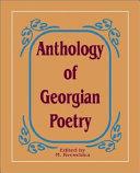 Anthology of Georgian Poetry