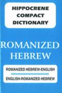 Romanized English Hebrew   Hebrew English Compact Dictionary