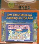 Five Little Monkeys Jumping on the Bed(Cassette Tape1개포함)