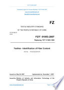 FZ T 01053 2007  Translated English of Chinese Standard   FZT 01053 2007  FZ T01053 2007  FZT01053 2007